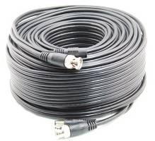 Câble 12 volts / KX6 - 100 mètres - gris - de qualité 3*